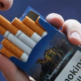 اليونانيون يقلعون عن التدخين بمعجزة... قصة مشرقة