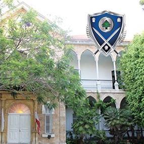 عين التيار الوطني الحر على وزارة الداخلية