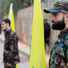 هذا ما بحوزة الرياض لمواجهة حزب الله
