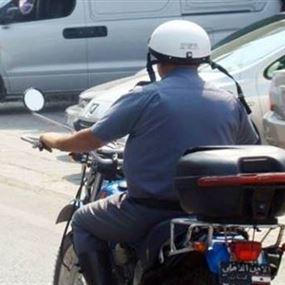درّاج  في قوى الأمن حرّر مخالفة فتعرض للضرب!