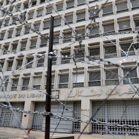 عقوباتٌ أميركية ستطالُ شخصيات مصرفية في لبنان