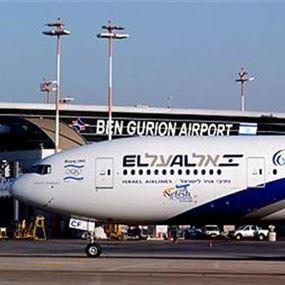 حقيقة إغلاق مطار بن غوريون الإسرائيلي