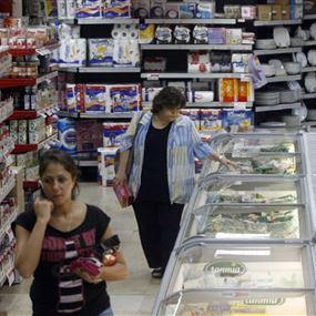 بالأرقام.. كيف تغيّرت اسعار المواد الغذائية خلال الازمة؟
