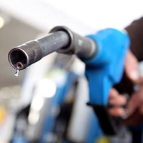 الدولة تستورد البنزين...
