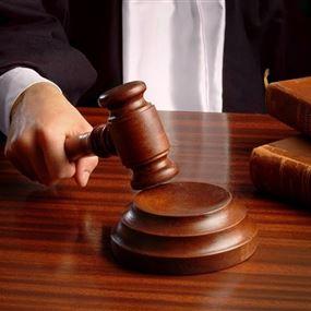 بالأسماء.. اليكم أبرز التشكيلات القضائية