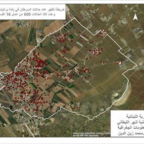 خريطة تقنية تظهر إنتشار السرطان في بلدة لبنانية!
