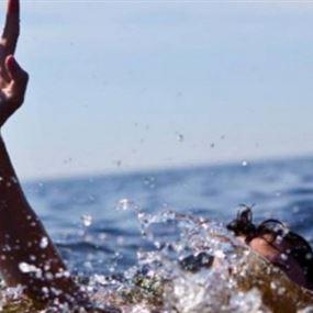 جهاد ابن 14 سنة توفي غرقاً