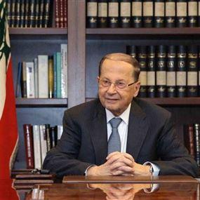 عون طلب من الحكومة تصريف الأعمال.. ورسالة للبنانيين غداً!