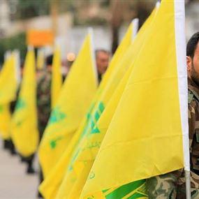 هل يلتزم حزب الله؟