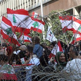 السقف اللبناني ينهار!