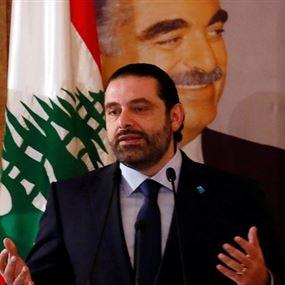 الحريري اصدر مذكرة باقفال الادارات الخميس
