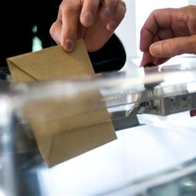 تقريب موعد الإنتخابات النيابية إلى أقرب مدى...