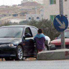 هكذا حبلت مريم في شوارع بيروت