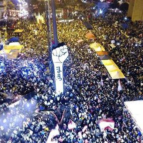 لماذا فقدت الثورة اللبنانية الكثير من الحجم والزخم؟!