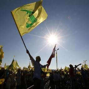 الهدف المقصود وراء العقوبات على حزب الله