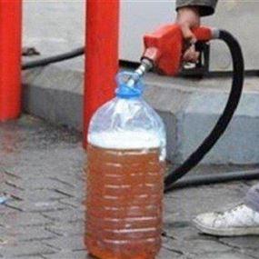 بالارقام... ارتفاع في سعر المازوت والغاز