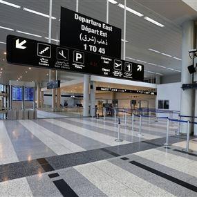 ما حقيقة اغلاق المطار وتمديد الاقفال العام؟