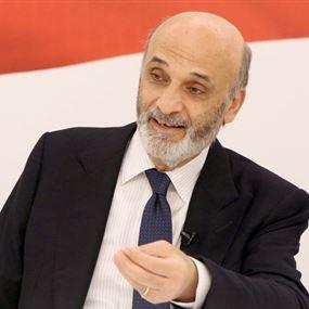 جعجع لباسيل: روق على سمانا شوي...