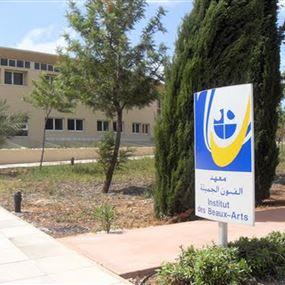 إليكم حقيقة ألواح الشوكولا المخدرة في الجامعة اللبنانية!