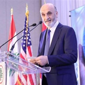 خطران داهمان على لبنان.. جعجع يحذّر!