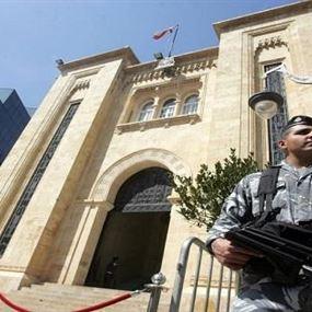 شرطة مجلس النواب تكشف ملابسات ما حصل داخل قاعة المجلس