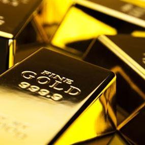 هل يبيع لبنان جزءاً من احتياطي الذهب؟