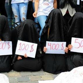نساء برسم البيع.. مأساة