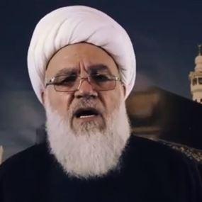 بالفيديو: صبحي الطفيلي يهاجم الرئيس عون ويصف برّي بـ