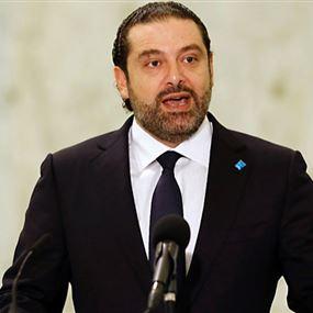 الحريري يلخّص ما أنجزته الحكومة خلال 10 أشهر