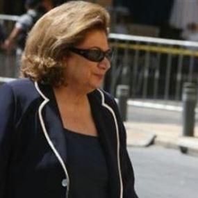 تعرّض منزل نائبة لبنانية لعملية تخريب وإطلاق نار
