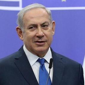 نتنياهو لترمب بعد اغتيال سليماني: كل التقدير