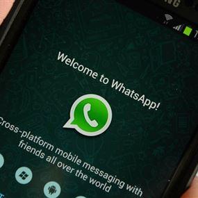 وزير يُجمّد خدمة الواتساب على هاتفه!