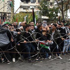 مسلحون مدعومون.. كلمة سر كانت معدة سلفاً لتظاهرة عوكر!