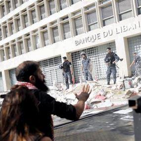 لبنان مُعرّض لأكبر هزة مالية في تاريخه...