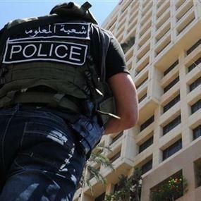 انبطح امام ضابط المعلومات وصرخ: أنا إسرائيلي!