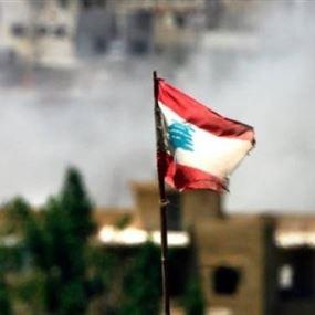 لبنان يودّع ماضيه في