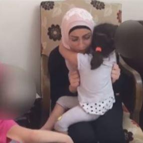 محكمة لبنانية تتراجع عن دعم والد متحرش بابنتيه!