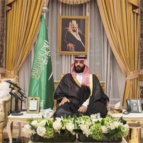 سقوط آل سعود والأسوأ بانتظار الشرق الأوسط خلال أشهر!
