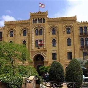 بيان لبلدية بيروت حول المبنى الذي تم عزله في الطريق الجديدة...