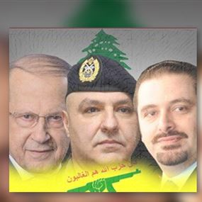 الجيش الإسرائيلي ينشر صورة للعونَيْنِ والحريري مع رسالة لهم!