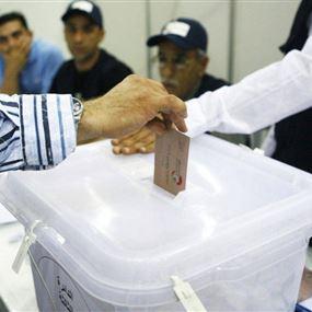 أربعون بلدية منحلّة و18 متوقفة عن العمل.. فهل تُجرى الانتخابات؟
