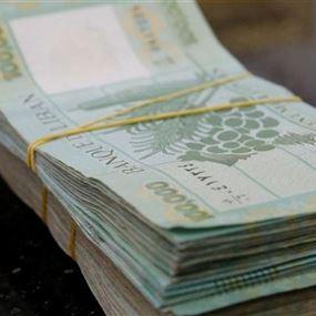 توقعات ماليّة لسنة 2020.. أسعار الشقق ستنخفض والدولار...