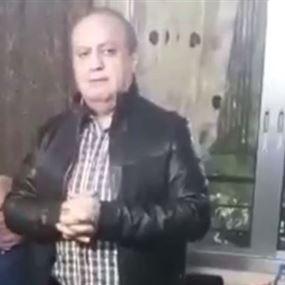 بالصور: إخبار ضد وهاب اثر فيديو التعرض للحريري
