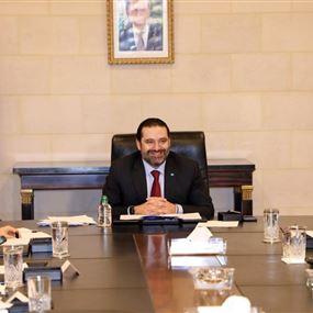 مسودّة البيان الوزاري قبل تنقيحها من قِبَل لجنة الصياغة
