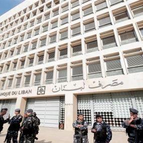 الهيئة الاتهامية في بيروت صادقت على إخلاء سبيل مازن حمدان