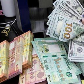 لبنان بين أزمة النقد وعسر التسليف