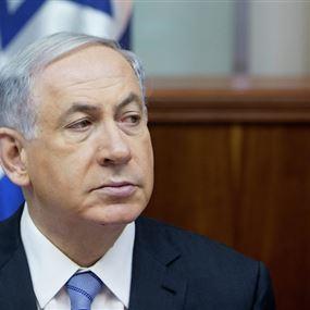 نتانياهو: أنفاق حزب الله تهدف لإدخال إرهابيين إلى أراضينا