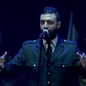بالفيديو: رواد خليل على مسرح كازينو لبنان في الذكرى الـ75 للإستقلال