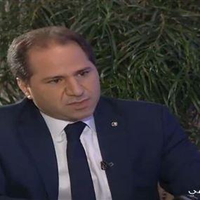 الجميل: جعجع مش أول مرة بيقلل تهذيب معنا