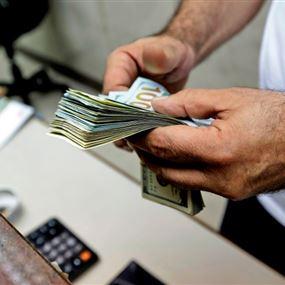 خبير مالي: ذاهبون نحو تثبيت الدولار بـ 4 آلاف ليرة